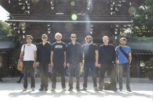 Volcano-Choir