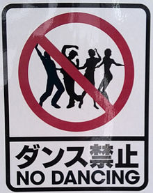 fueiho sign forbidding dancing